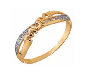 9ct Gold Diamond 'Mum' Crossover Ring.